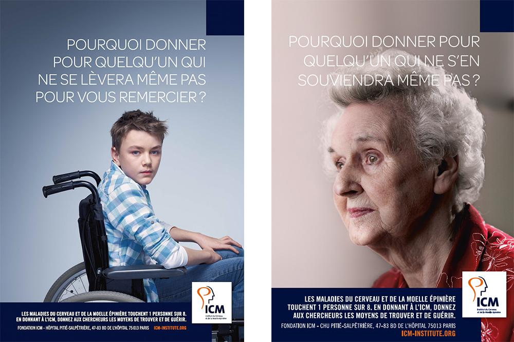 Publicity campaign of ICM - 2012