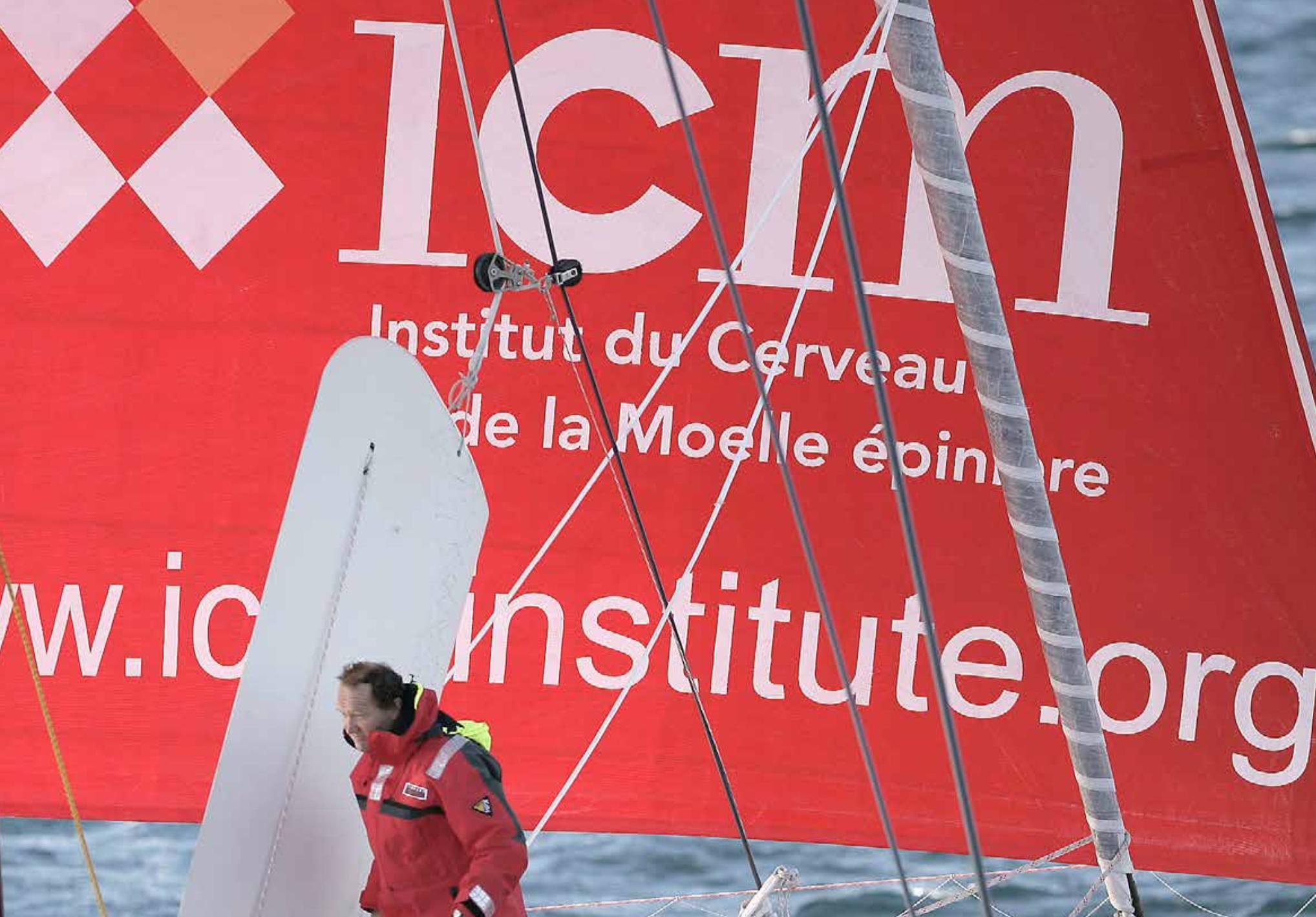 Institut Du Cerveau Et De La Moelle Epinire-6128